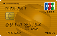 77_jcb_debit_gold