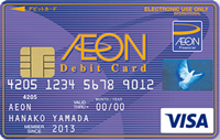 aeon_debit_card