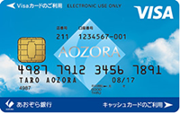 aozora_cashcard_plus_card