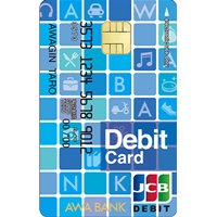 awagin_jcb_debit