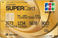 chibagin_supercard_debit_gold_card