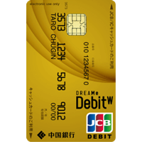 dreame_debit_gold