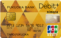 fukuokabank_debit_plus_gold