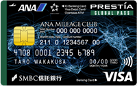 global_pass_ana
