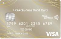 hokkoku_visa_debit_classic_card