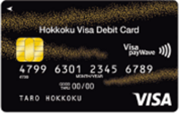 hokkoku_visa_debit_gold_card
