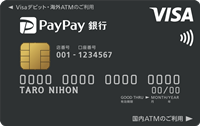 jnb_visa_debit_biz_card
