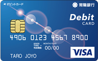 joyo_card_debit