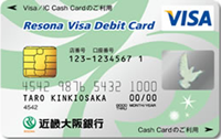 kinkiosaka_visa_debit_card