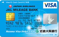 kinkiosaka_visa_debit_jmb_card