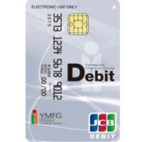 kitakyushu_ym_debit_ippan_card