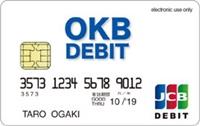 okb_debit_card
