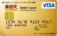 rakuten_gold_debit_visa_card