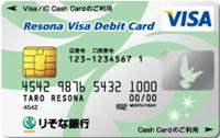 risona_visa_debit_card