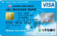 risona_visa_debit_jmb_card