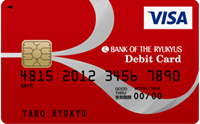 ryugin_visa_debit_card