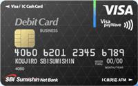 sbinet_visa_debit_biz_card
