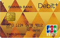 shinwa_debit_plus_gold