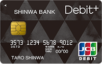 shinwa_debit_plus_ippan