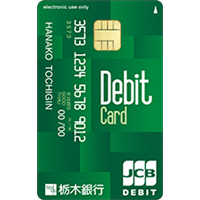 tochigin_jcb_debit