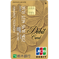 tochigin_jcb_debit_gold